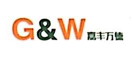北京嘉丰万德科技有限公司 最新采购和商业信息