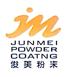 佛山市南海区里水俊美琪装饰材料厂 最新采购和商业信息