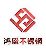 太仓市布雷尔利金属制品有限公司 最新采购和商业信息
