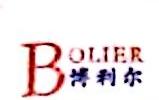 杭州博利尔化工有限公司 最新采购和商业信息