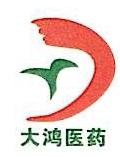 黑龙江大鸿医药有限公司 最新采购和商业信息