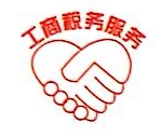 深圳正大伟业企业投资管理有限公司 最新采购和商业信息