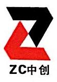福州中创电子有限公司 最新采购和商业信息