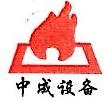 景德镇市中成陶艺研究中心 最新采购和商业信息