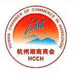 杭州合众软件有限公司 最新采购和商业信息