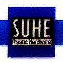 中山市塑合塑胶模具有限公司 最新采购和商业信息