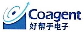 广东翼卡车联网服务有限公司 最新采购和商业信息