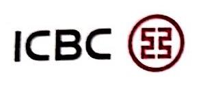 中国工商银行股份有限公司广州南沙东涌支行