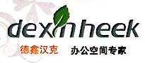 宁夏德鑫汉克集成家具制造有限公司 最新采购和商业信息