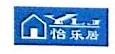 惠州市怡乐居物业管理服务有限公司 最新采购和商业信息