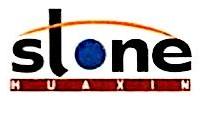 厦门华信兴业石材有限公司 最新采购和商业信息
