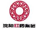 沈阳红药集团股份有限公司 最新采购和商业信息
