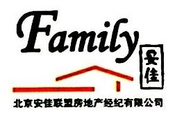 北京安佳联盟房地产经纪有限公司