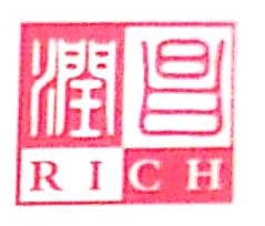 青岛丰昌贸易有限公司 最新采购和商业信息