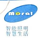 深圳市德中兴业电子有限公司 最新采购和商业信息