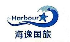 深圳市海逸国际旅游有限公司 最新采购和商业信息