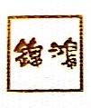 北京世纪锦鸿科技有限公司 最新采购和商业信息
