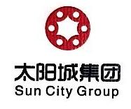 广州市欣跃贸易有限公司