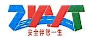 深圳市周围通道路交通设施有限公司 最新采购和商业信息