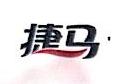 河南安凯运输有限公司 最新采购和商业信息