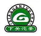 上海大滇名普贸易有限公司 最新采购和商业信息