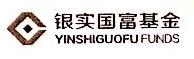 银实国富(北京)投资基金管理有限公司 最新采购和商业信息