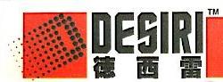 中山市德西雷化工有限公司 最新采购和商业信息