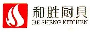 陕西和胜厨具工程有限公司 最新采购和商业信息