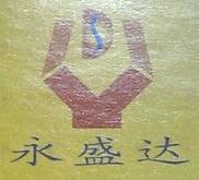 北京永盛达纸制品有限公司 最新采购和商业信息