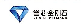 洛阳誉芯金刚石有限公司 最新采购和商业信息