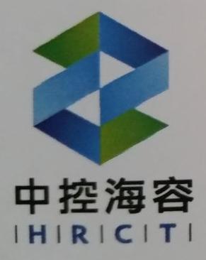 天津中控海容科技有限公司 最新采购和商业信息