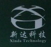 内蒙古新达科技股份有限公司 最新采购和商业信息