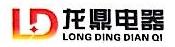 广东顺德龙鼎电器制造有限公司 最新采购和商业信息