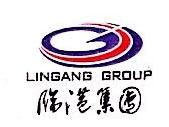 上海临港新业坊投资发展有限公司 最新采购和商业信息