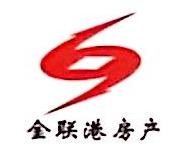 四川金联港房地产开发有限公司