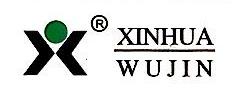 温州市新立五金有限公司