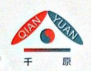 上海名远网络科技有限公司 最新采购和商业信息