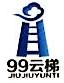 广州登云信息科技有限公司 最新采购和商业信息