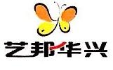 沈阳新在线广告彩色印刷有限公司