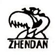 杭州丝联震旦丝织有限公司 最新采购和商业信息