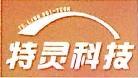 陕西特灵科技工程发展有限公司 最新采购和商业信息