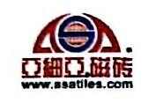 绍兴市森美建材有限公司 最新采购和商业信息