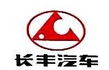湖北宏菱科工贸发展有限公司 最新采购和商业信息