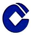 中国建设银行股份有限公司合肥华侨城支行