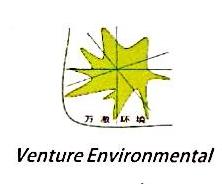 北京万澈环境科学与工程技术有限责任公司辽宁分公司 最新采购和商业信息