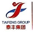 西藏天晟泰丰药业有限公司 最新采购和商业信息