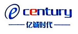 北京亿诚时代科技有限公司 最新采购和商业信息