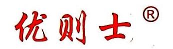 武汉仲尼教学用品有限公司 最新采购和商业信息