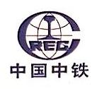 中铁上海工程局集团第五工程有限公司 最新采购和商业信息