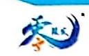广州市零陵发商贸有限公司 最新采购和商业信息